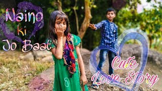 child-love-story-naino-ki-jo-baat-true-love-story-cute-love-storysad-love-storyheart-touching