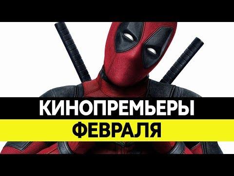 Лучшие новинки фильмов в hd 720 качестве смотреть онлайн
