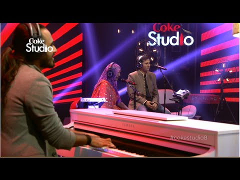 aankharli pharookai coke studio mp3