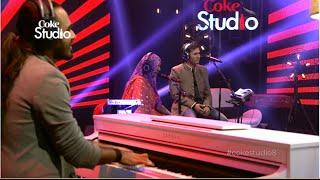 Mai Dhai & Karam Abbas, Aankharli Pharookai, Coke Studio Season 8, Episode 1.
