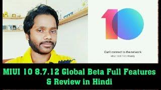 MIUI 10 8.7.12 Global Beta ROM full Feature & Review in hindi