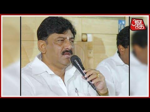It Raids Karnataka Minister Dk Shivakumar's Residence In Bangalore