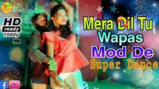 Mera Dil Tu Wapas Mod De DJ Hindi Song   Super Stage Dance Performance