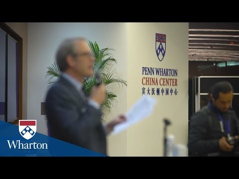 A Look Inside the Penn Wharton China Center
