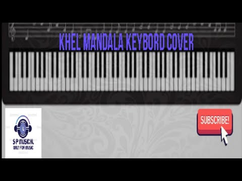 Khel Mandla song on casio