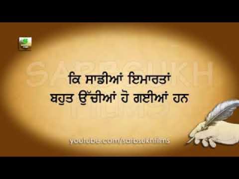 Punjabi Status Sad Quote On Life Youtube