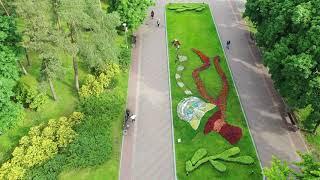 Пролетая над парком ПОБЕДА, Киев. 28.05.2020.