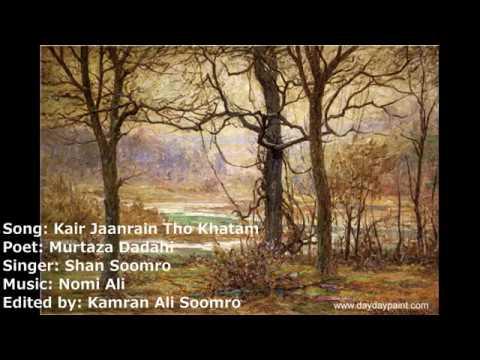 Ker Jaarain Tho Khatam (www.shansoomro.com)