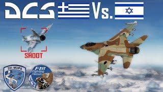 DCS: Greek Mirage Vs Israeli F-16 Falcon.