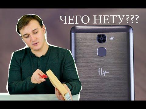 Распаковка Fly Power Plus FHD (FS554)  - конкурент ли Redmi Note 4X?