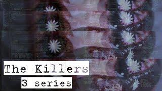 "LPS: The Killers 3 series ""Заключенная №4568"""