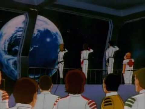 Final Yamato (14/15)