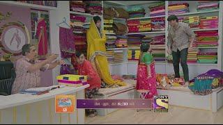 Sargam Ki Sadhe Satii | Asha Amar Ko Aaya Gussa, Customer Ko Kya Bolenge Sorry?