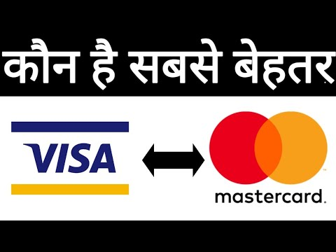 Visa Vs MasterCard : Which Is Best Debit Or Credit Card Provider?