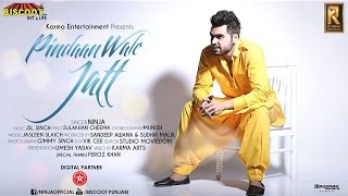 Pindaan Wale Jatt | Ninja Official Song | Latest Punjabi Songs 2015 | HD