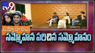 Rapid Fire with Aditi Rao Hydari, Sudheer Babu & Indraganti || Sammohanam - TV9