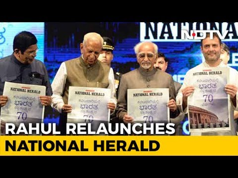 Rahul Gandhi In Bengaluru For Re-Launch Of National Herald