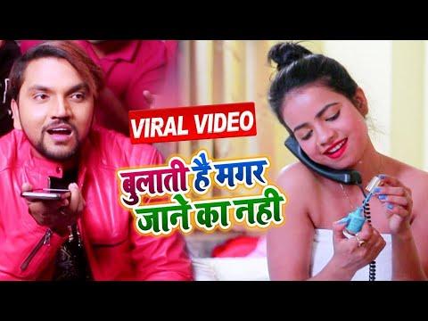 bhojpuri gana. bhojpuri song. bhojpuri film. mp3 download