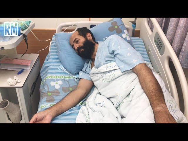 Palestinian Man On 100 Days of Hunger Strike