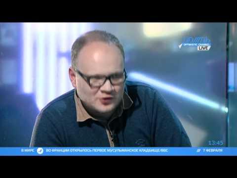 Олег Кашин: Мое дело были бы рады забыть