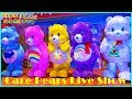CARE BEARS LIVE SHOW at Suntec City Mall