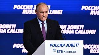 Путин посетит инвестфорум ВТБ «Россия зовет!»: трансляция «Якутия 24»