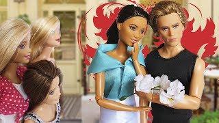 Кен бросил Барби ради другой?! Играем в куклы
