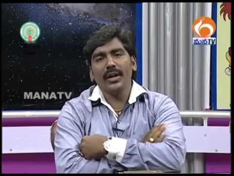 MEESEVA    Pattadar Passbook services training programme