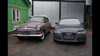 ГАЗ 21 (тюнинг) + Audi A6 = Тачка Огонь на 450 л.с.
