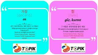Sesli Korece Kelime 가장 [en], 힘 [güç] (Okuma Alıştırması)