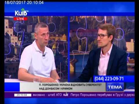 Телеканал Київ: 18.07.17 Столиця 19.55