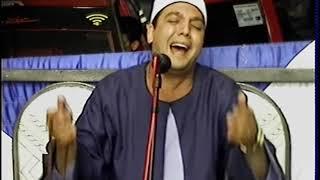 عزاء الاستاذ عبد السيد الشاذلى  المتالق الشيخ حماد الشامى  ربع العشاء  دناصور  الشهداء 18 6 2019
