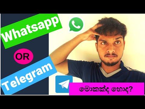 Telegram Vs Whatsapp What Is The Best