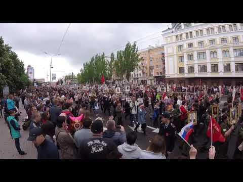 Нескончаемый Бессмертный Полк в Донецке. 2019.