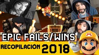 EPIC FAILS/WINS ZETASSJ 2018 - Recopilación Super Mario Maker