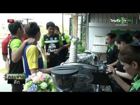 เชียร์บอลไทยไปกับไทยรัฐทีวี