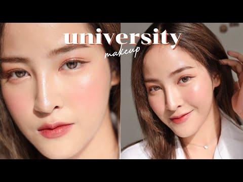 แต่งหน้าไปเรียนแบบง่ายๆ งานละมุน University makeup 🏫📚| Soundtiss