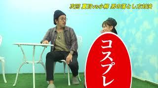 パチドルクエスト season3 #9 初回放送:11/30(木)22時~ <毎週木曜...