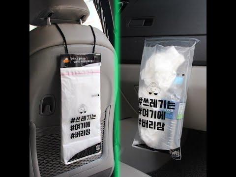 톨른 차량용 쓰레기봉투 50매!