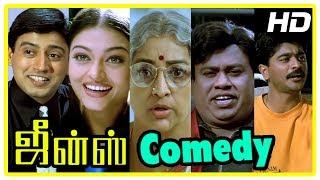 Jeans Movie | Comedy Scenes | Prashanth | Aishwarya Rai | Lakshmi | Nassar | Senthil