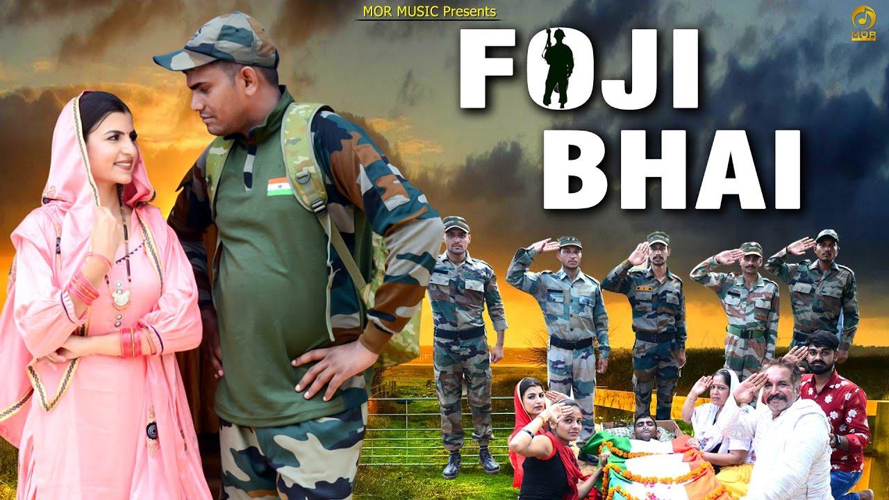 Foji Bhai || Vinod Gadli, Aarju Dhillon || Joginder Kundu || New Haryanvi Songs 2021 || Mor Music