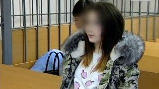 Вести-Хабаровск. Завершено расследование уголовного дела живодерок
