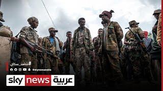 إثيوبيا.. قطع الطريق والسكك الحديدية بين أديس أبابا ومرفأ جيبوتي