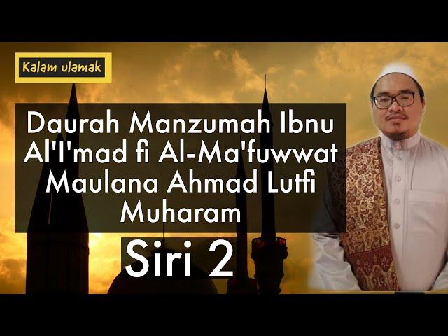 Daurah Manzumah Ibnu Al'I'mad fi Al-Ma'fuwwat Siri 2 Maulana Ahmad Lutfi Muharam