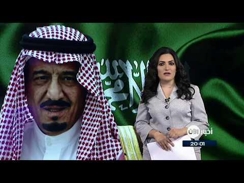العالم يحتفي باليوم العالمي للغة العربية | ستديو الآن  - نشر قبل 9 ساعة