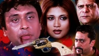 Ek Zakhm - The Blast | Full Movie | Hindi Action Movie