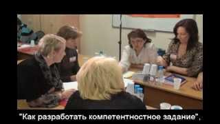Eidos TV : Компетенции и ФГОС. Конференция