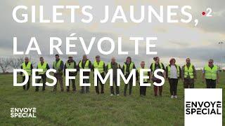 Envoyé spécial. Gilets jaunes, la révolte des femmes - 13 décembre 2018 (France 2)