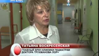 Открытие Клиники детских ЛОР болезней - СЮЖЕТ на ТНТ(, 2014-11-18T18:59:55.000Z)