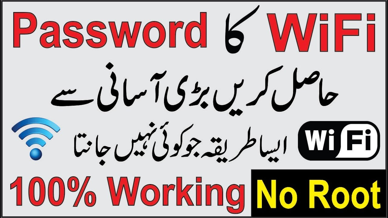 How to See WiFi Password Without Rooting Your Mobile | Find Saved Wifi  Password